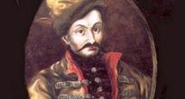 Tristoročný zápis o vyšetrovaní (inqvisitii) kriminálnej udalosti  v mestečku Ratkovej, ktorá sa udiala okolo r. 1681