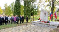 Spomienka na gemerského hrdinu Jána Ušiaka