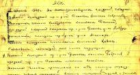 Oslobodenie mesta Rožňava v roku 1945 zapísané v archíve