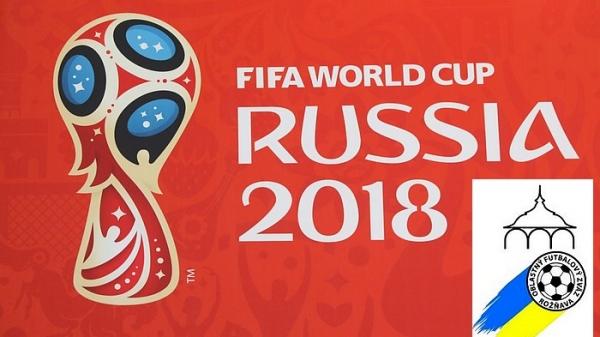Oznam ŠTK ObFZ Rožňava z 11. 6. 2018 pred MS vo futbale
