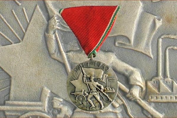 Predmet mesiaca jún 2019: Pamätná medaila Maďarskej republiky rád 1919 - 1969