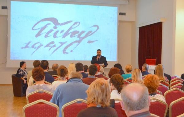 Konferencia bola výstižným ukončením Roka Kálmána Tichyho