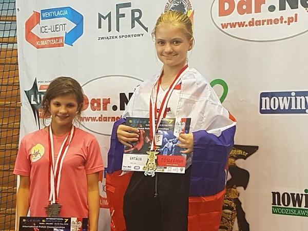 Pretekári Kick Box Leon Revúca na majstrovstvách v Poľsku získali 16 medailí