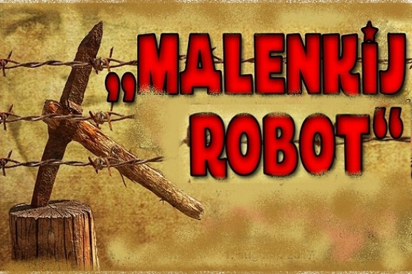 """Pred vernisážou výstavy """"Malenkij robot"""" (1945 - 1949)"""