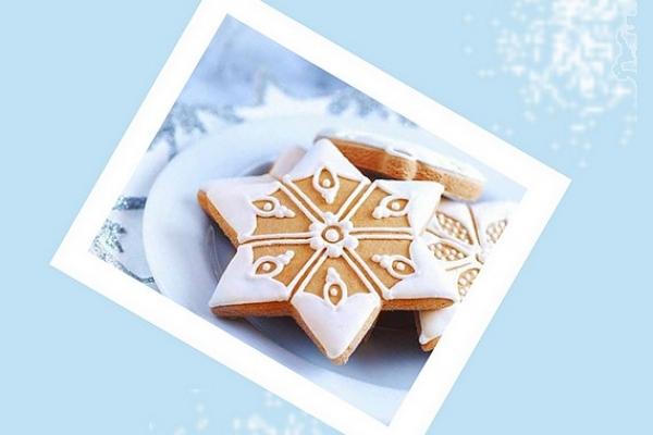 Vôňa čerstvo upečených perníkov i jabĺčok zabalených do bielej čipky sa stanú krásnym symbolom Vianoc